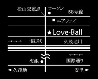 loveball.jpg